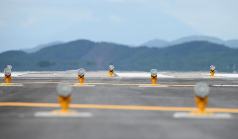 Đường băng Cảng hàng không quốc tế Vân