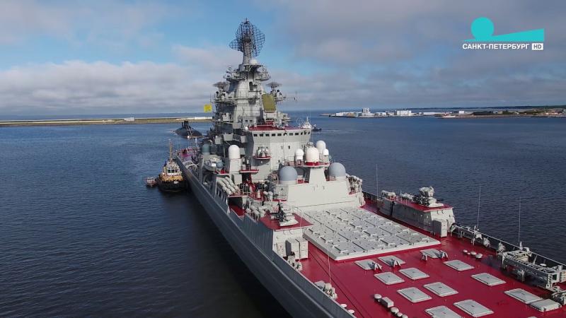 Tuần dương hạm Pyotr Velikiy