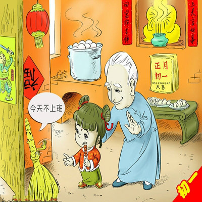 Chinese-New-Year-Superstitions
