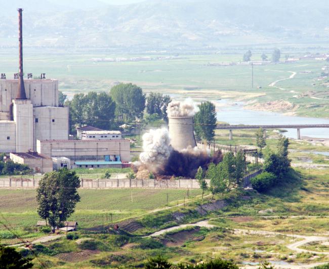 Khu thử nghiệm hạt nhân Punggye-ri