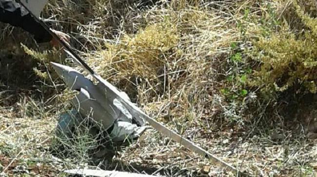 Hình ảnh máy bay không người lái của Isra