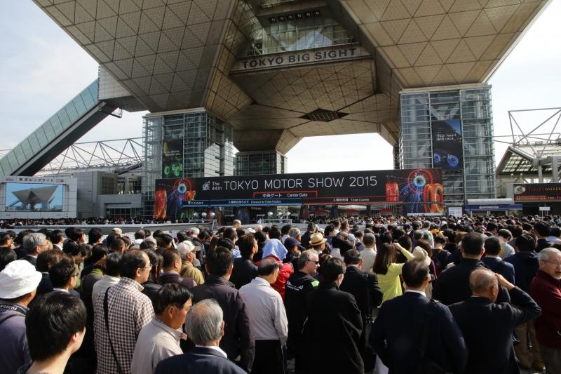 Tokyo Motor Show 2015 photo