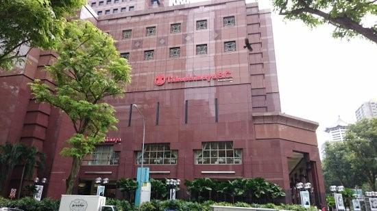 Xuất hiện trung tâm mua sắm phong cách Singapore tại bán đảo Quảng An