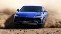 Chiếc SUV đầu tiên của Lamborghini chính thức được giới thiệu