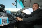 Hong Kong từng bước chuyển đổi thanh toán taxi qua di động
