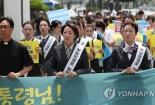 Đường sắt Hàn Quốc chấp nhận thua nhân viên