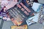 Triều Tiên tung 1 triệu truyền đơn sang Hàn Quốc