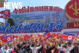 Triều Tiên một lần nữa khẳng định quyết tâm phi hạt nhân