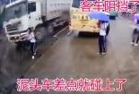 Video: Nữ sinh bình thản khi thoát chết trước đầu xe tải gây sốt