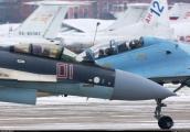 Video: Su-35 trình diễn ấn tượng tại triển lãm MAKS 2017