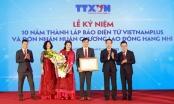Ông Võ Văn Thưởng:VietnamPlus ngày càng tăng độ phủ sóng, thu hút độc giả