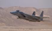 Israel tuyên bố gì về cáo buộc tấn công tên lửa vào Syria?