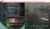 Nga tố ngược Ukraine có thể là thủ phạm bắn rơi máy bay MH17