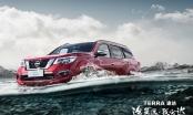 Nissan Terra, đối thủ Toyota Fortuner chốt ngày ra mắt