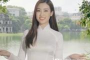 Video:Hoa hậu Đỗ Mỹ Linh bắn tiếng Anh như gió tại Miss World 2017