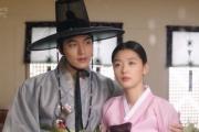 Huyền Thoại Biển Xanh tập 15: Nhờ Ji Hyun, Min Ho gặp lại mẹ