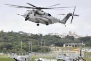 Okinawa yêu cầu quân đội Mỹ đình chỉ hoạt động máy bay quân sự