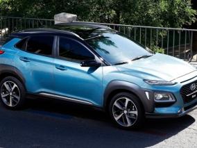 Hyundai Kona sắp ra mắt khách hàng Mỹ