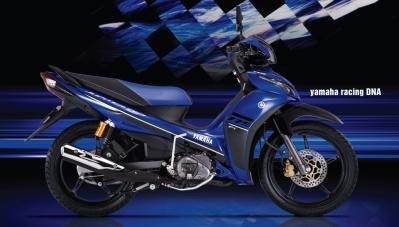 Giá xe máy Yamaha Jupiter tháng 11/2017: Thêm tem mới giá không đổi