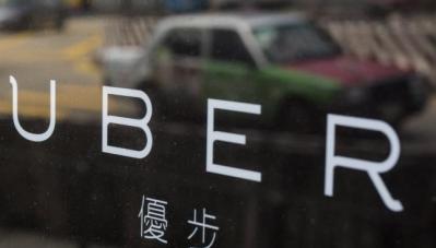 Uber bị điều tra hành vi hối lộ quan chức nước ngoài