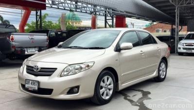 Toyota Việt Nam triệu hồi hơn 8 nghìn xe Corolla Altis
