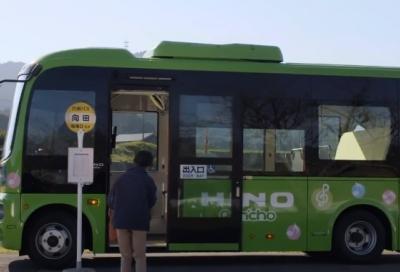 Video: Trải nghiệm xe buýt không người lái ở Nhật Bản