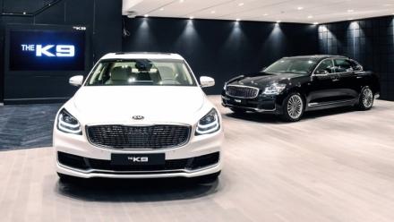 KIA K9 thế hệ mới tham vọng cạnh tranh các mẫu xe sang Đức