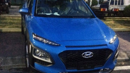 Hyundai Kona 2018 đã có mặt tại Việt Nam, ra mắt đầu tháng 8/2018
