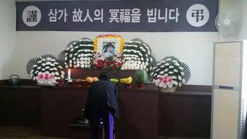 Tang lễ của nạn nhân Đỗ Thị Mỹ Tiên. (Ảnh: Facebook Cộng đồng Người Việt Nam tại Hàn Quốc)