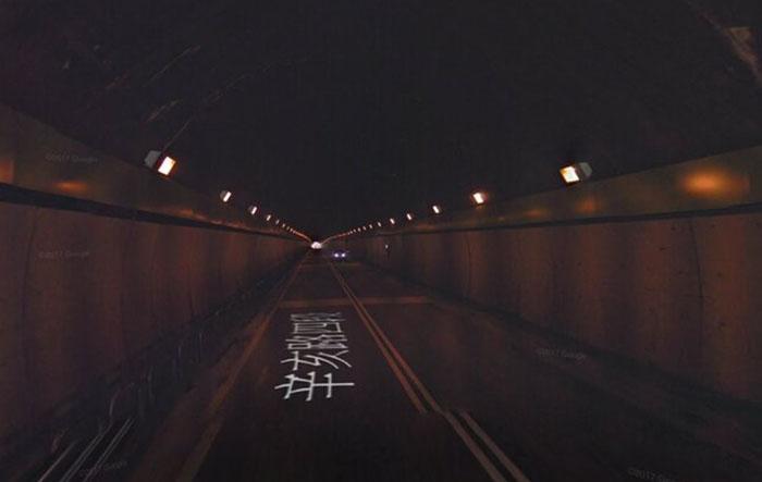 5 đường hầm ma ám nổi tiếng trên thế giới 2