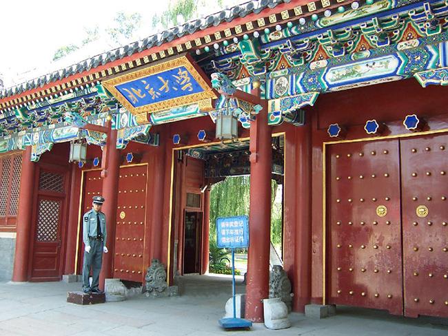 Đại học Bắc Kinh là trường đại học tổng hợp quốc gia đầu tiên ở Trung Quốc hiện đại và được công nhận là một trong những đại học hàng đầu ở Trung Quốc.