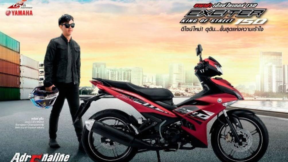 Yamaha Motor Thái Lan vừa tung ra ấn phẩm 2020 Yamaha Exciter 150 tại thị trường nước này