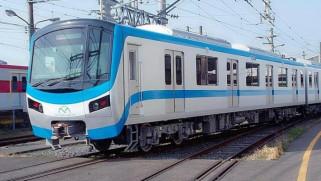 Tuyến metro số 1: Bến Thành - Suối Tiên