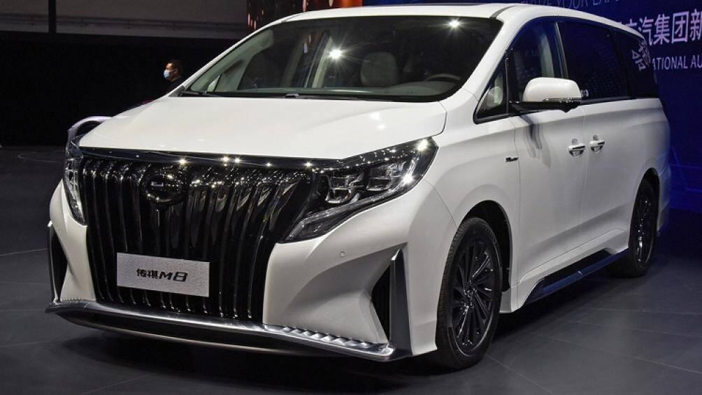 Mới đây tại triển lãm ô tô Bắc Kinh 2020, thương hiệu Trumpchi vừa cho ra mắt mẫu MPV M8 Master 2021 mới với lưới tản nhiệt khổng lồ