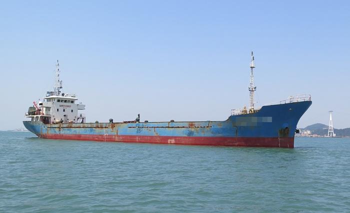 không cấp phép rời cảng tàu sông pha biển mắc khiếm khuyết