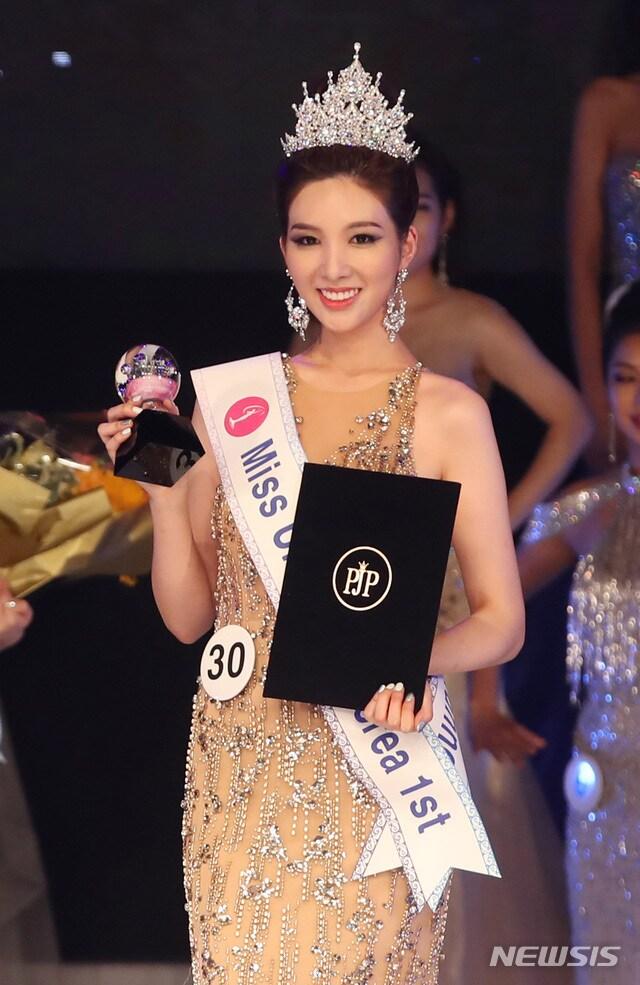 Cận cảnh nhan sắc gây tranh cãi của Hoa hậu Hoàn vũ Hàn Quốc 2020 2