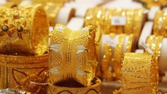 Giá vàng hôm nay 2/1/2021: Vàng được dự báo lên 83,5 triệu trong năm 2021