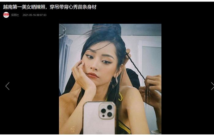 Báo Trung Quốc gọi Chi Pu là