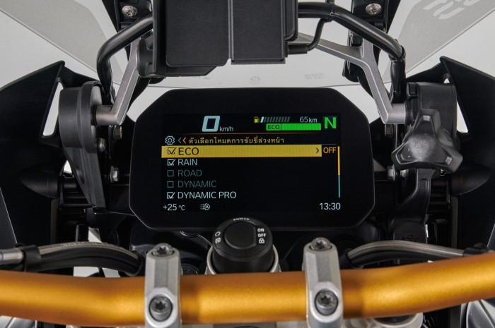 Cận cảnh BMW R 1250 GS phiên bản đặc biệt, sản xuất giới hạn 34 chiếc 8